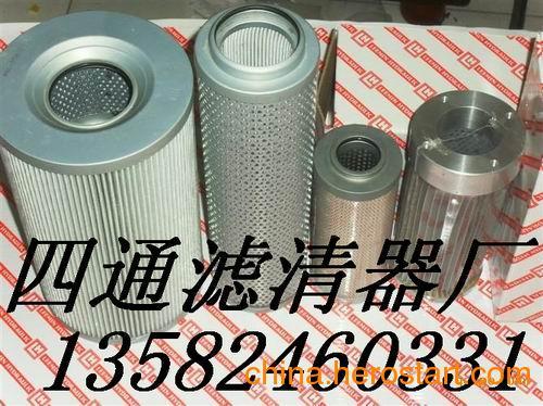 供应高精度黎明油滤芯CZX-40*5