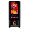 供应咖啡机、深圳刷卡咖啡机、冷热型咖啡机