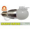 供应LED球泡外贸专供LED节能灯LED射灯LED筒射灯led灯泡LED灯