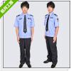 供应保安制服