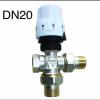 供应DN20平面三通恒温阀