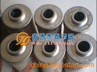 供应深圳销售贺德克液压油滤芯0030D050BN4HC