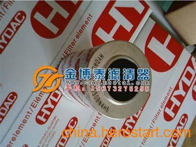 供应贺德克滤芯,0030D010BN4HC贺德克液压油滤芯