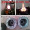 供应甲醇炉头,生物醇油炉头,醇基燃料炉头,广州厂家全国直销炉头
