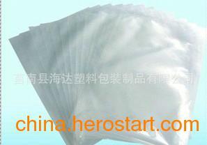 供应PE塑料包装袋