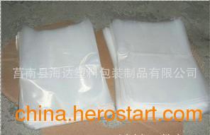 供应自封塑料包装袋