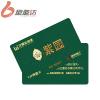 供应厂家专业制作各种做智能卡ic卡vip智能卡