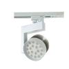 河北石家庄鳍片LED轨道灯36W大功率欧司朗光源独家供应服装照明专用