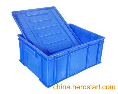 供应斜插箱、物流箱、工位器具、塑料卡板箱、奥特维斯