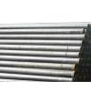 供应PSL1直缝钢管,L360 NB直缝钢管 Q195高频直缝焊管,St35.8直缝钢管