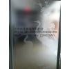 供应水性蒙砂粉,酸性蒙砂粉,玻璃器皿蒙砂粉