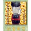 供应摩卡大马力商用现磨豆浆机、流动摊位现磨豆浆机、免费现磨豆浆加盟