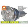 供应高亮E27射灯9WLED球泡灯质保两年