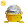 供应BFC8183海洋王防爆灯GBF5070 LED防爆灯