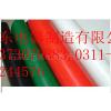 供应广东绝缘胶板,绝缘胶垫,多色可选,厂家直销,价格最低!
