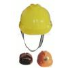 供应广东玻璃钢安全帽,abs安全帽,多色可选,厂家直销!