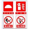 供应安全标识牌选哪家?首选广东安全标识牌厂家直销,价格最低!