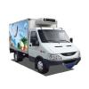 供应NJ5058XLC32 依维柯箱式冷藏车(国3排放)