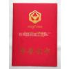供应河北省栾城县可订做荣誉证书的厂家 订做证书封皮