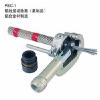 供应铝线层切除器PSC-1