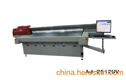 供应韩国进口杰锐斯UV平板打印机
