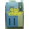 供应杭州高低温试验箱真正的生产厂家