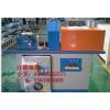 供应雅安市中频锻造炉70KW锻造设备厂家