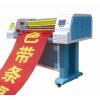 供应奥德利激光色带条幅机1000T-H的详细技术参数和价格