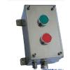 供应304不锈钢防爆操作柱,多功能304材质现场控制器