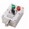 供应IP65防爆操作柱,工程塑料防爆防腐操作柱,8钮8灯4开关操作柱参数