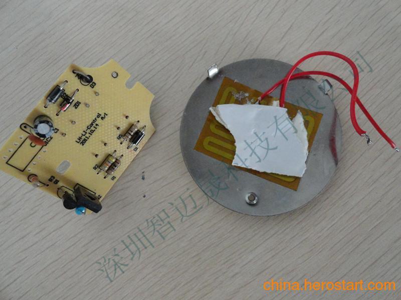 供应深圳暖手宝移动电源控制保护板开发公司