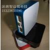 供应深圳充电宝/移动电源/电霸控制板厂家