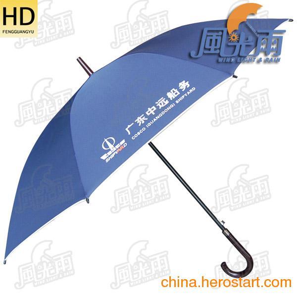 供给广东中近船务27寸双槽直骨伞