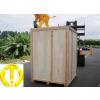 供应永和区出口包装开发区设备包装黄浦区模具包装服务