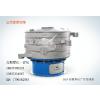 供应陶瓷振动筛-高服筛机