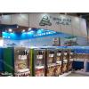 供应软式冰激凌机|冰激凌机报价|北京冰激凌机|冰激凌机|台式冰激凌机|