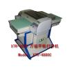 供应PVC透明材料印刷机
