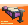 供应PVC透明材料印刷机价格
