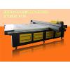供应PVC透明材料印刷机厂家