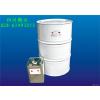 供应衡兴HX-911三氯乙烯、三氯乙烯价格、三氯乙烯作用