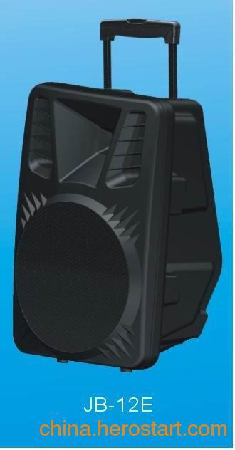 供应8——15寸音箱塑料壳