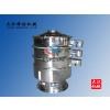 供应DH-800-2S型食品医药全不锈钢振动筛-大汉机械