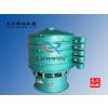 供应DH-1200-4p型化工振动筛,粉末涂料振动筛 -大汉机械