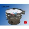 供应DH-1000-1S医药振动筛,中药粉振动筛 -大汉机械
