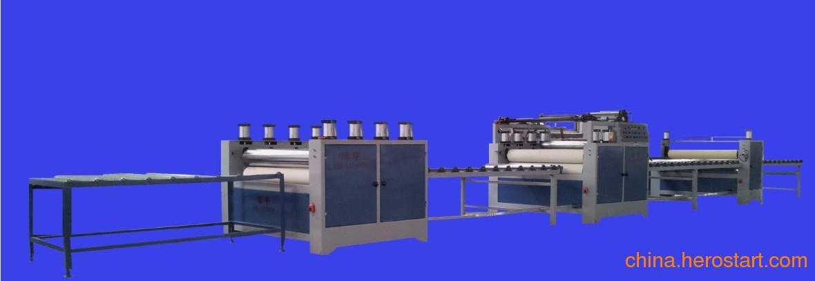 供应HY-1350B型贴纸机