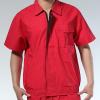 供应员工时尚工作服