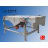 供应DZSF-1030-1S化工震动筛 ,粉末涂料振动筛-大汉机械