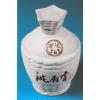 供应景德镇颜色釉陶瓷酒瓶 一斤复合釉陶瓷酒瓶