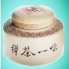 供应陶瓷酒坛,陶瓷蜂蜜罐 陶瓷茶叶罐