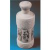 供应湖南醴陵色泥陶瓷酒瓶,陶瓷酒瓶厂家